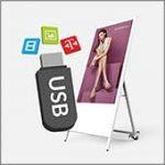USB plug and play icon