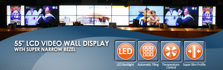 lcd video wall display reception