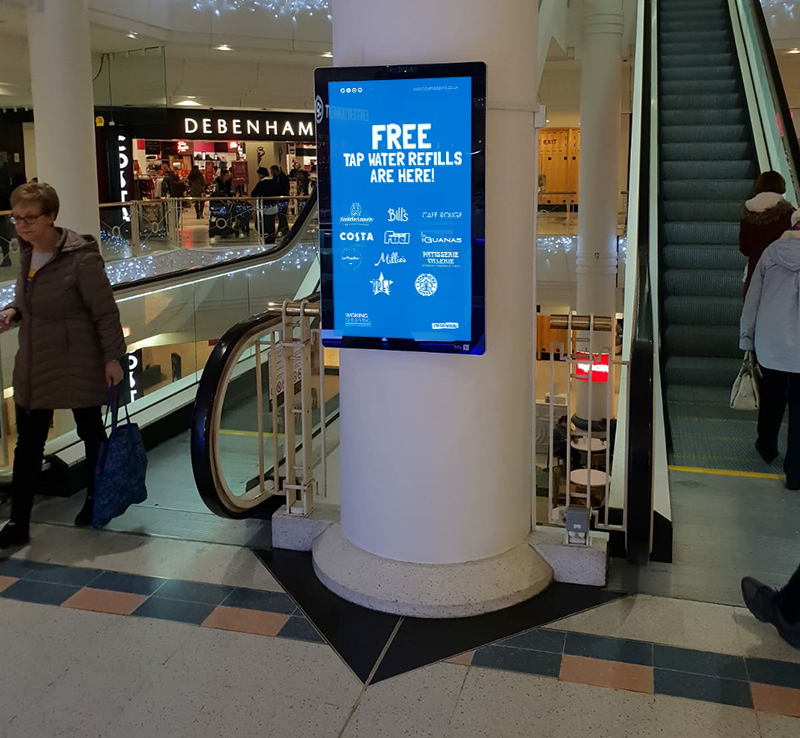 Android Advertising Displays (19