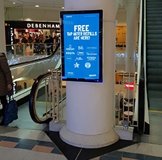 Android Advertising Displays