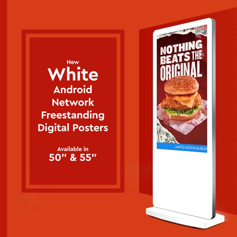 digital signage touch screen infrared white